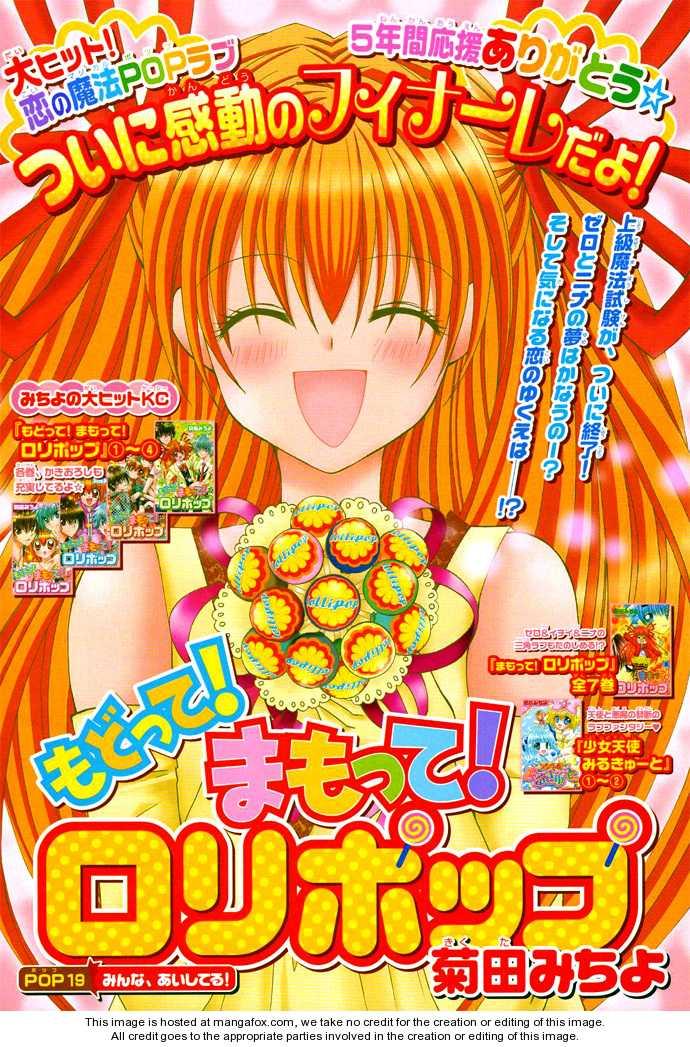 Modotte! Mamotte! Lollipop! 19 Page 2