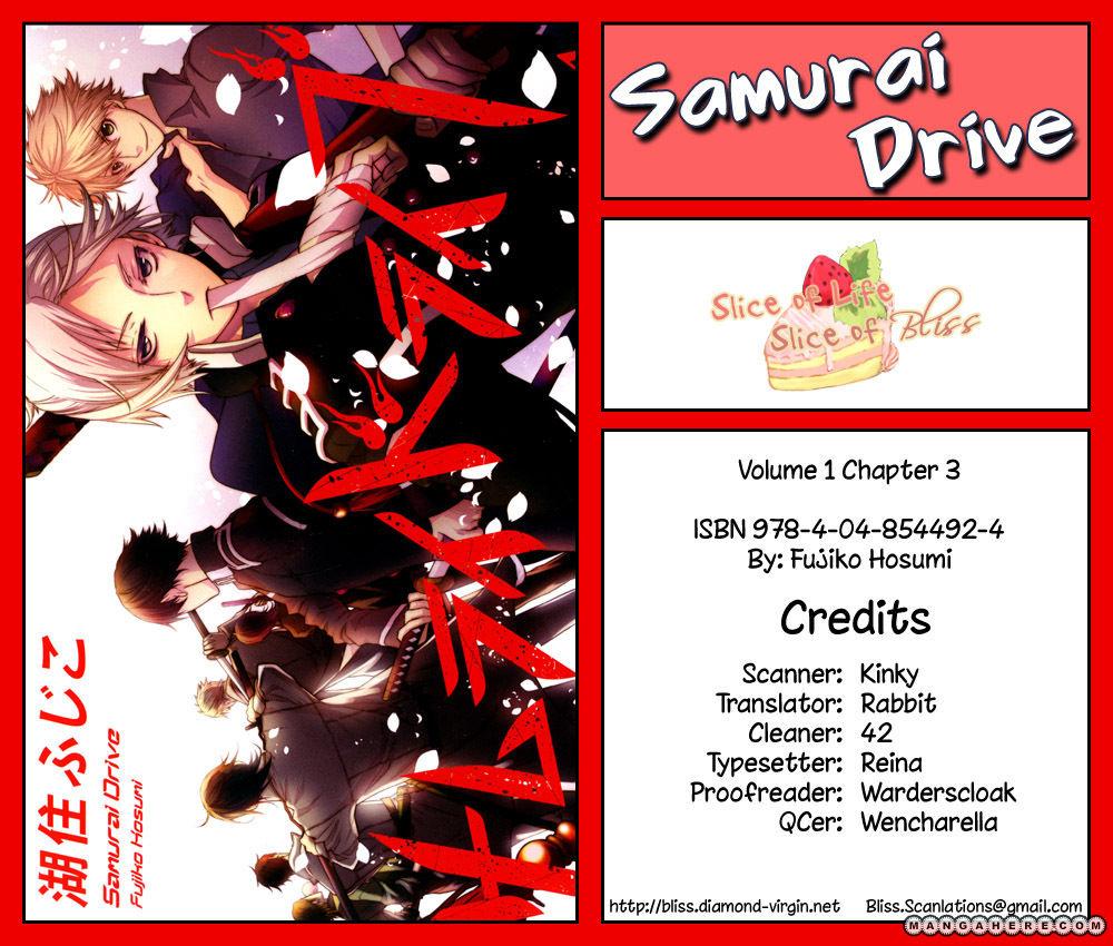 Samurai Drive 3 Page 1
