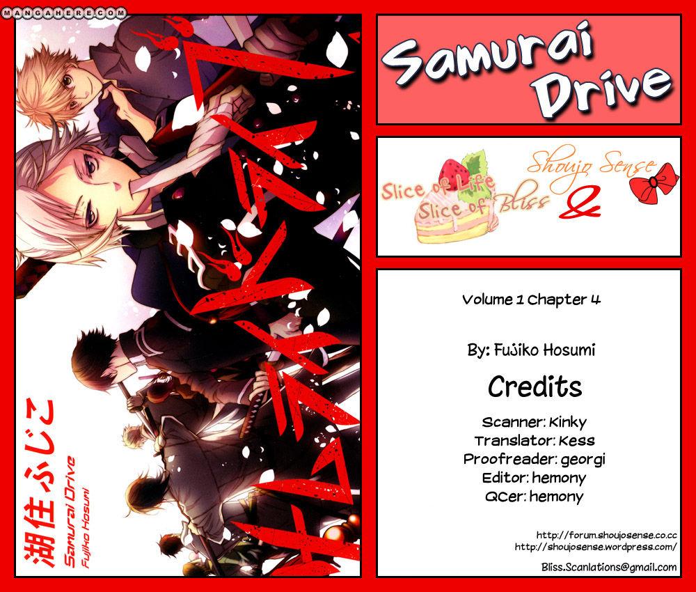 Samurai Drive 4 Page 1