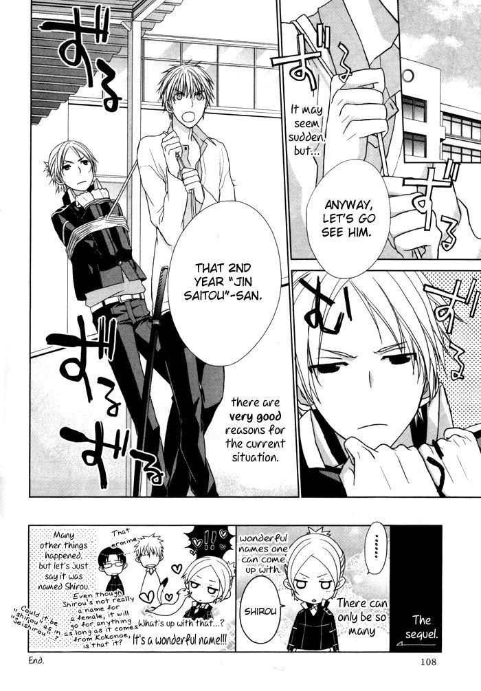 Samurai Drive 4 Page 3