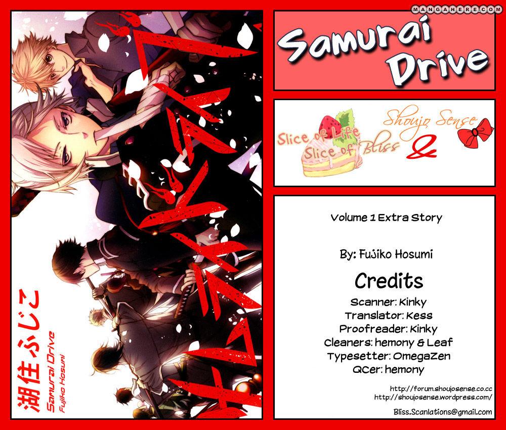 Samurai Drive 4.5 Page 1