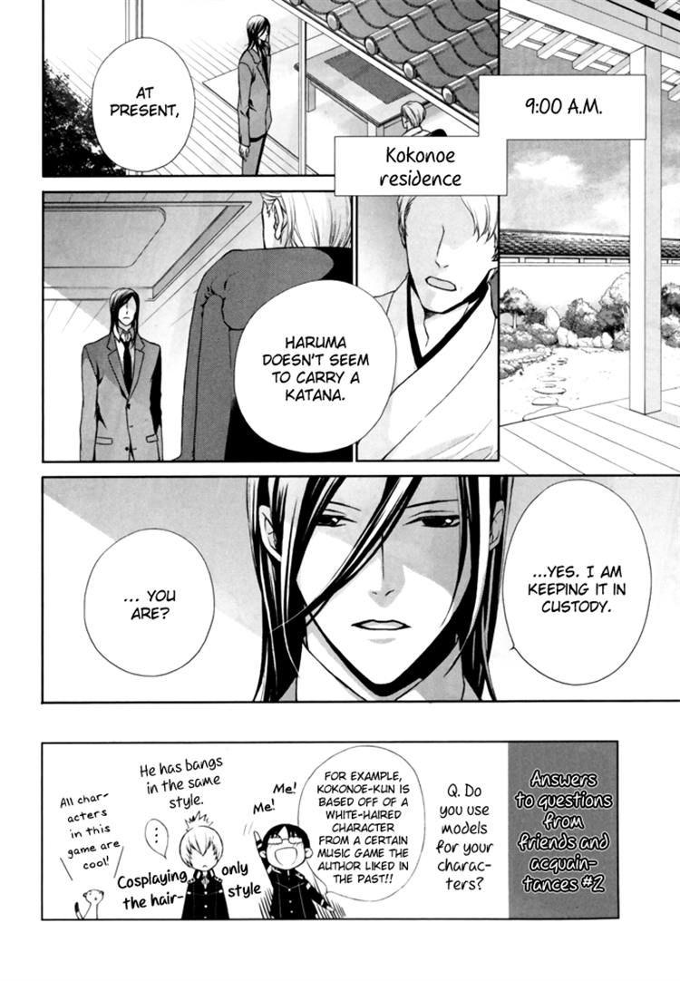 Samurai Drive 6 Page 2