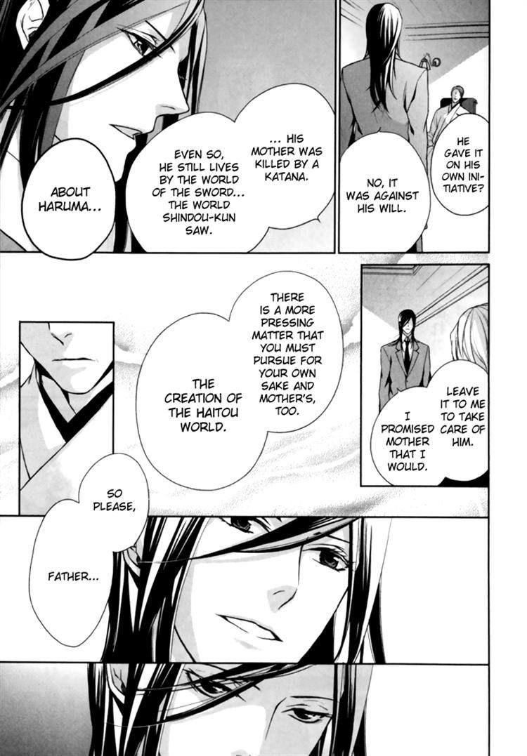Samurai Drive 6 Page 3