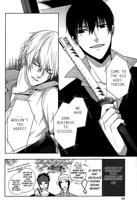 Samurai Drive 7 Page 2