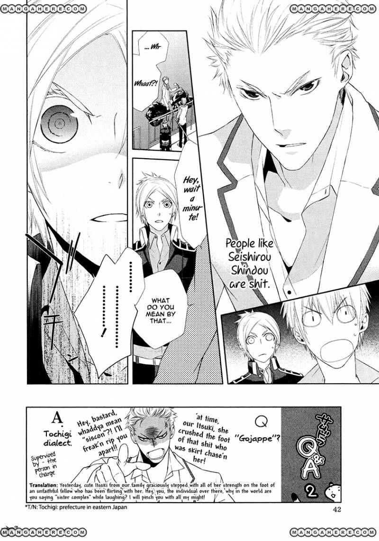 Samurai Drive 10 Page 3