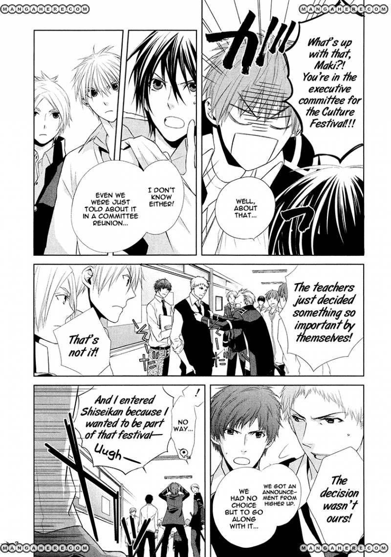 Samurai Drive 11 Page 4