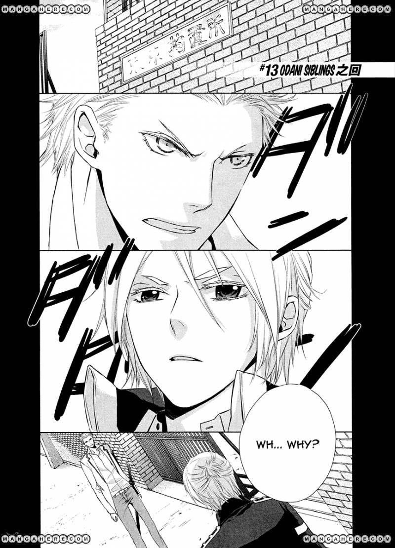 Samurai Drive 13 Page 2