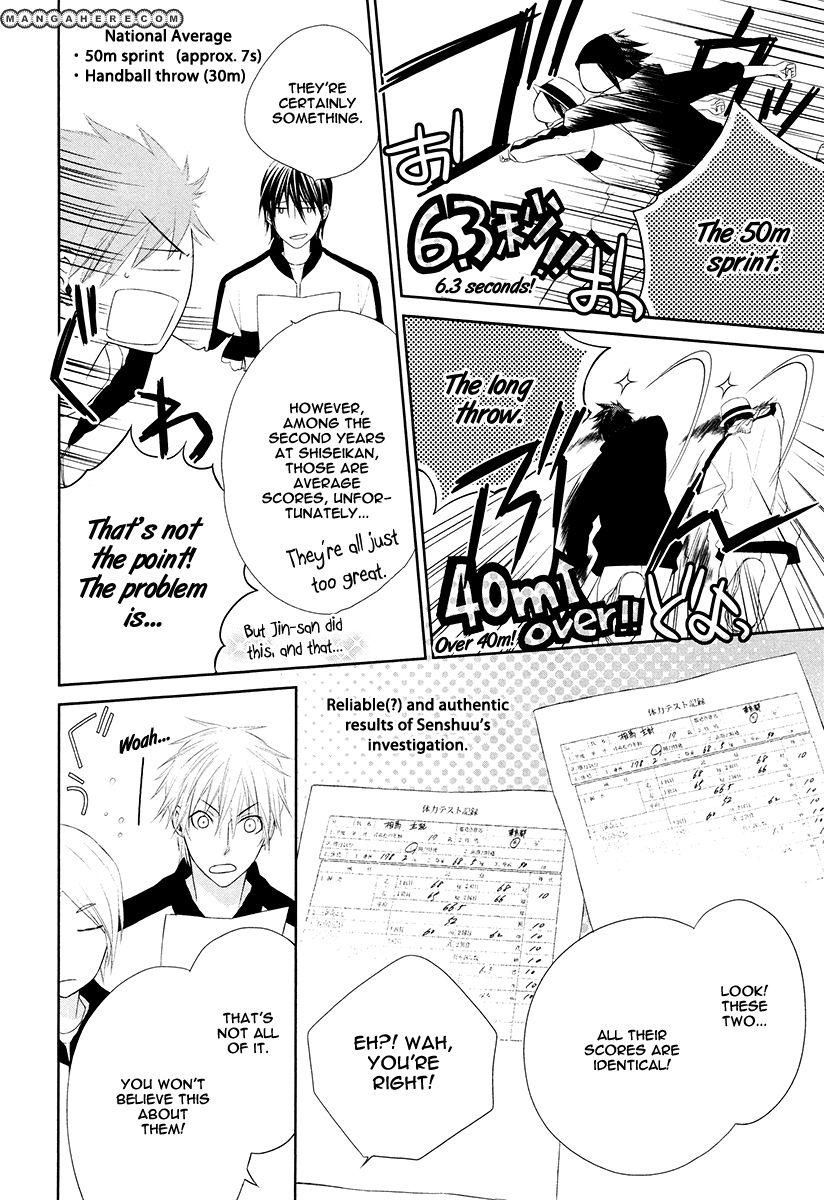 Samurai Drive 17.5 Page 3