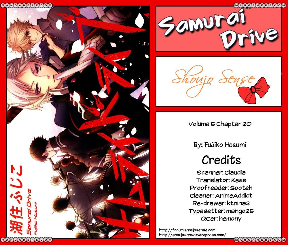 Samurai Drive 20 Page 1