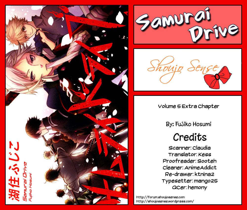 Samurai Drive 21.5 Page 1