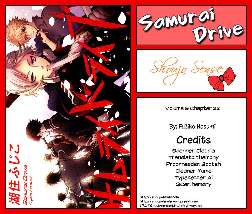 Samurai Drive 22 Page 2