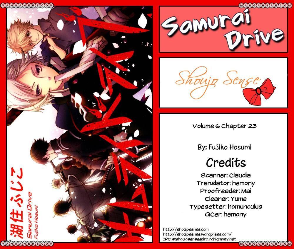 Samurai Drive 23 Page 1