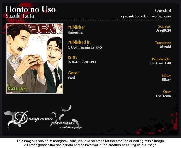 Honto No Uso 0 Page 3