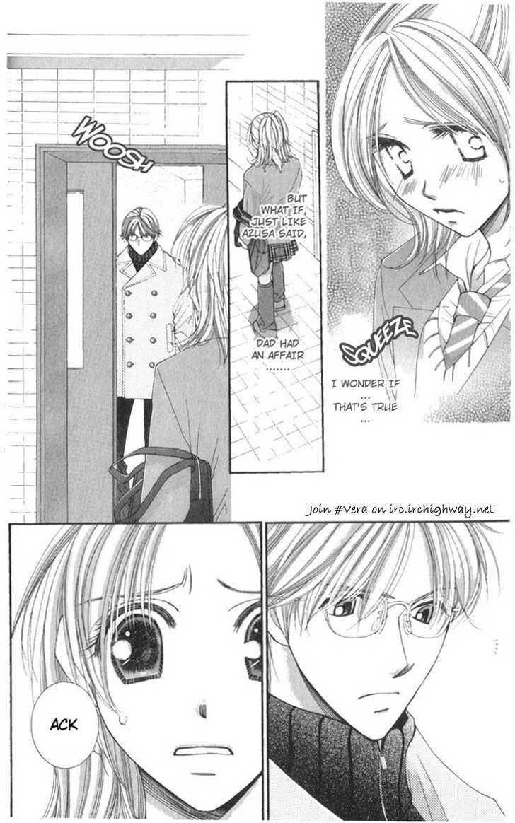 Hot Gimmick 13.2 Page 1