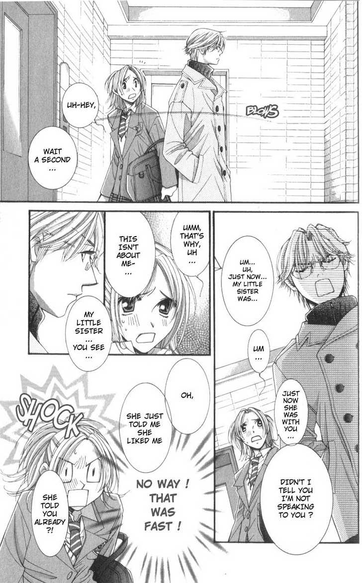 Hot Gimmick 13.2 Page 2