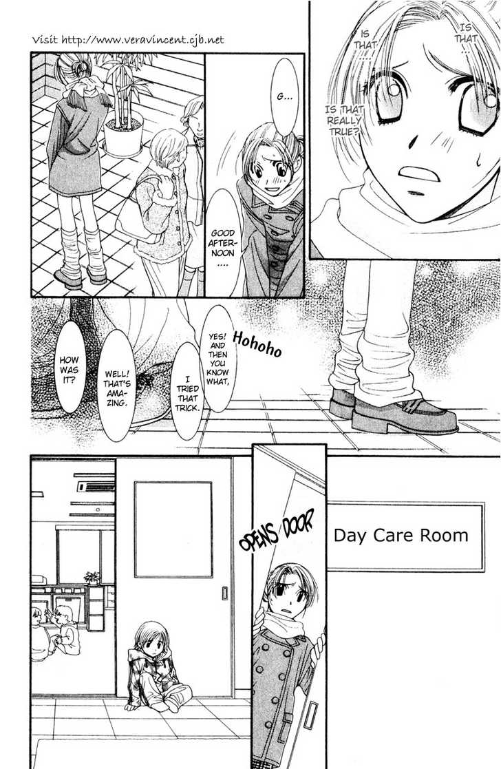 Hot Gimmick 15.2 Page 3