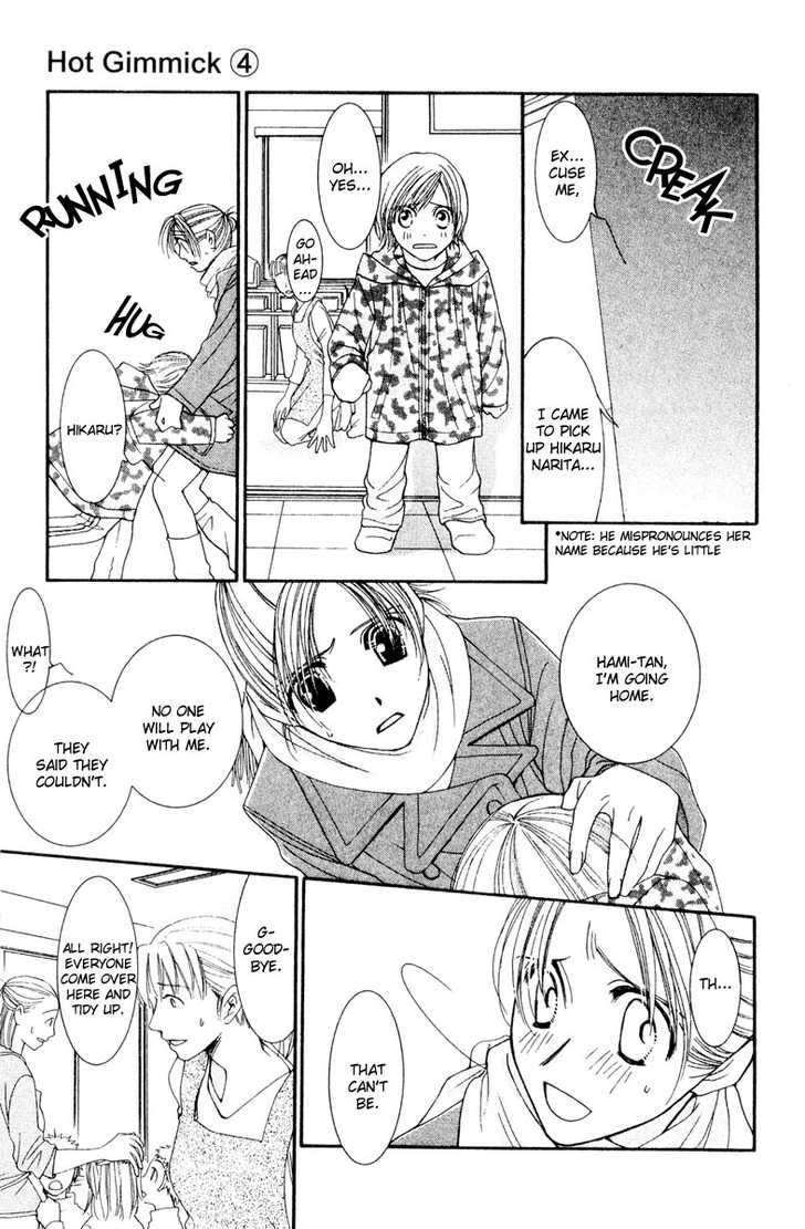 Hot Gimmick 15.2 Page 4