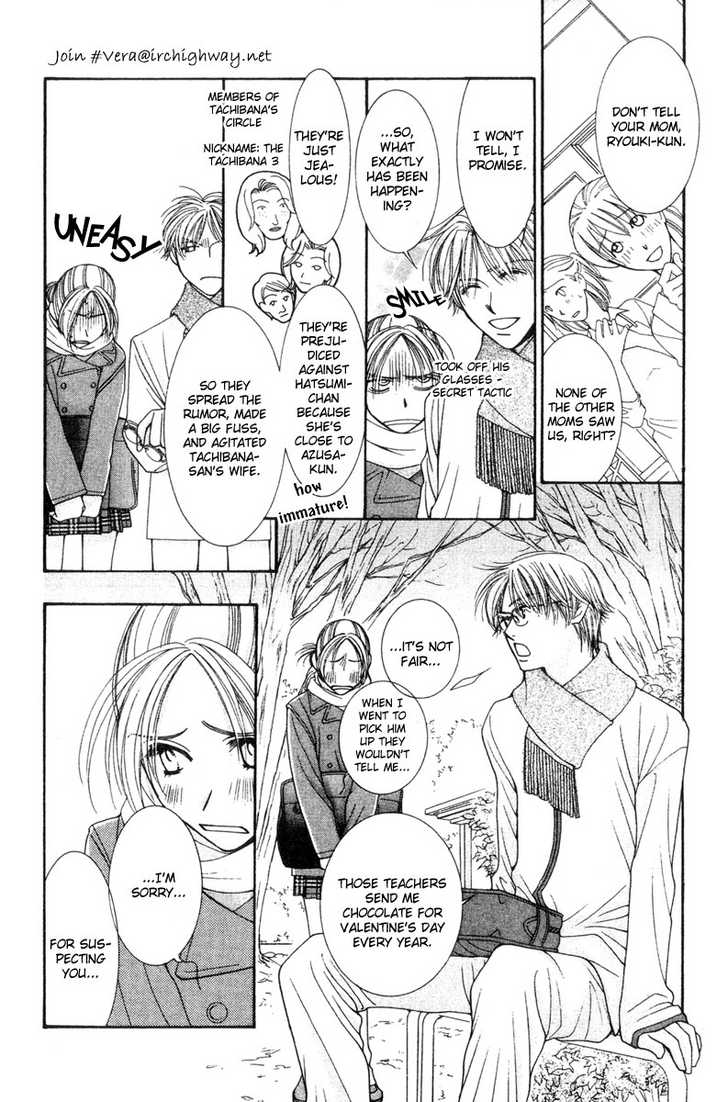 Hot Gimmick 16.2 Page 2