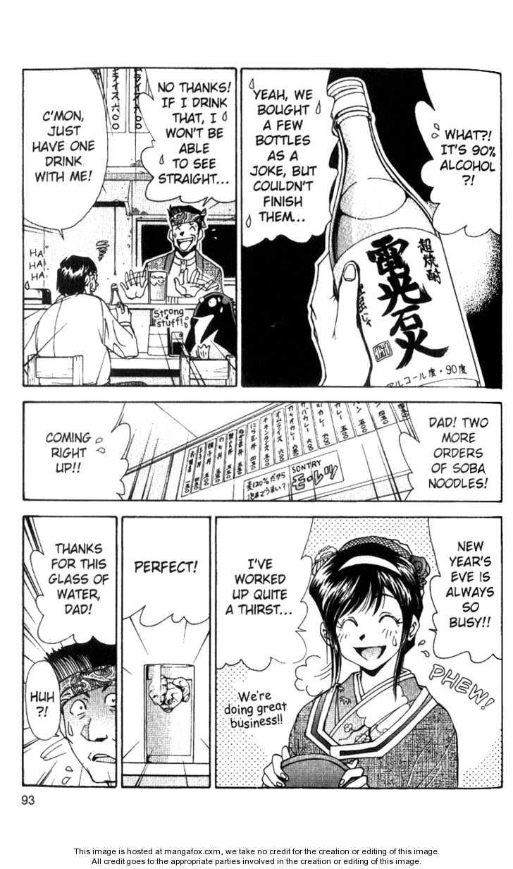 Tuxedo Gin 5 Page 3