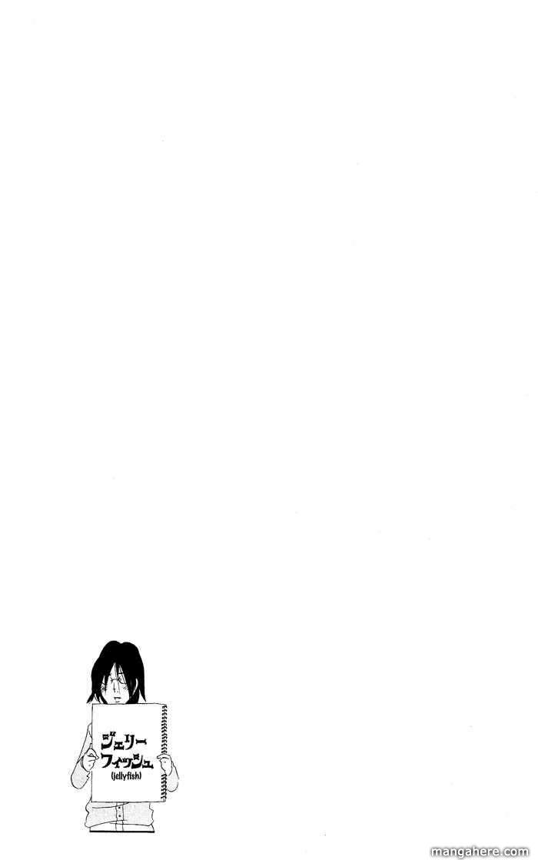 Kuragehime 29.5 Page 2