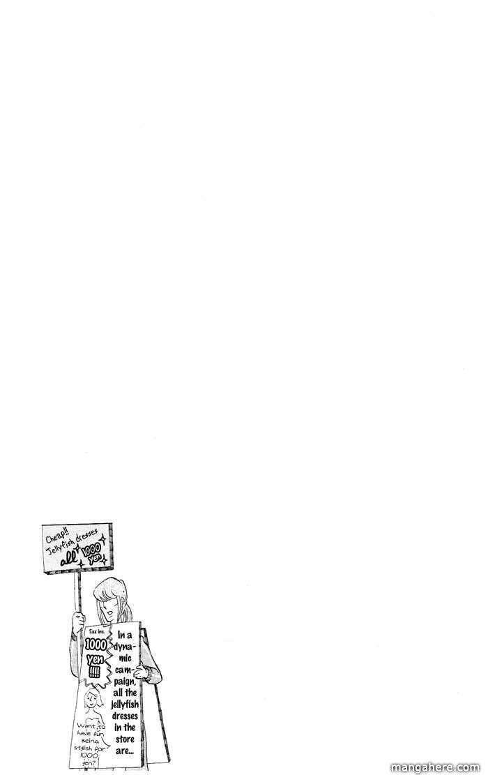 Kuragehime 34 Page 2