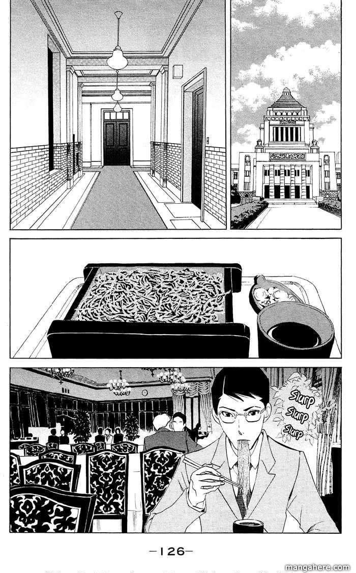Kuragehime 39 Page 3