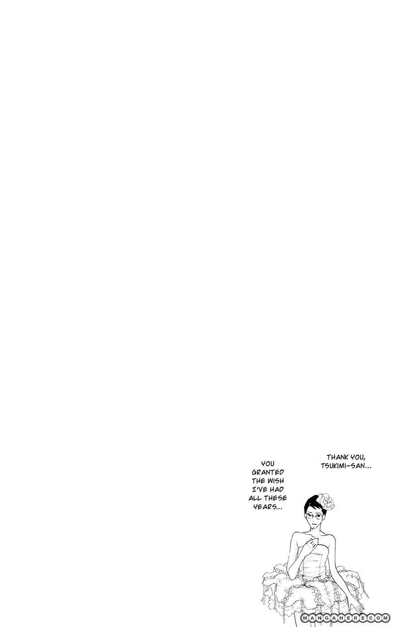 Kuragehime 41 Page 4