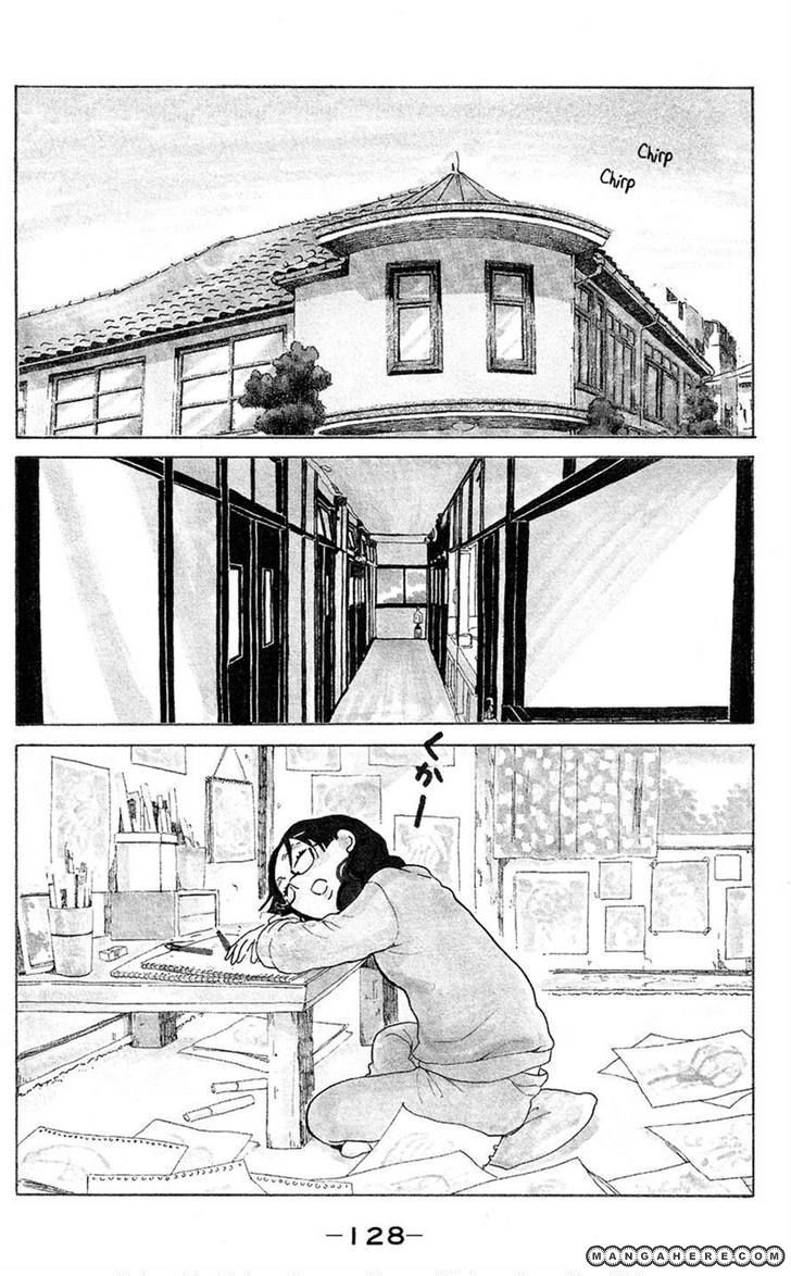 Kuragehime 44 Page 2