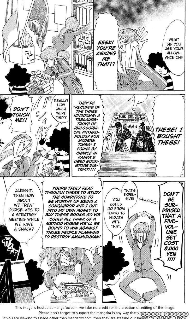 Kuragehime 44.5 Page 4