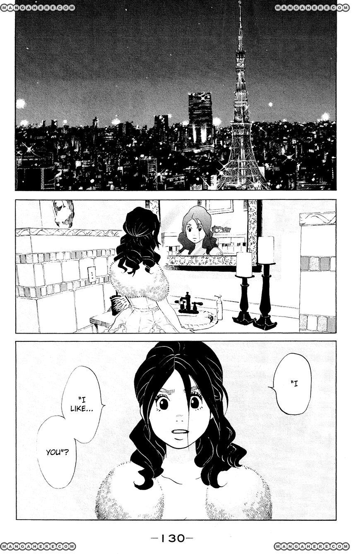 Kuragehime 49 Page 3