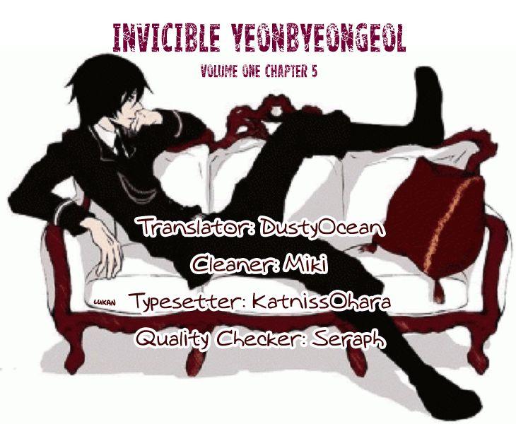 Invincible Yeonbyeongeol 5 Page 2