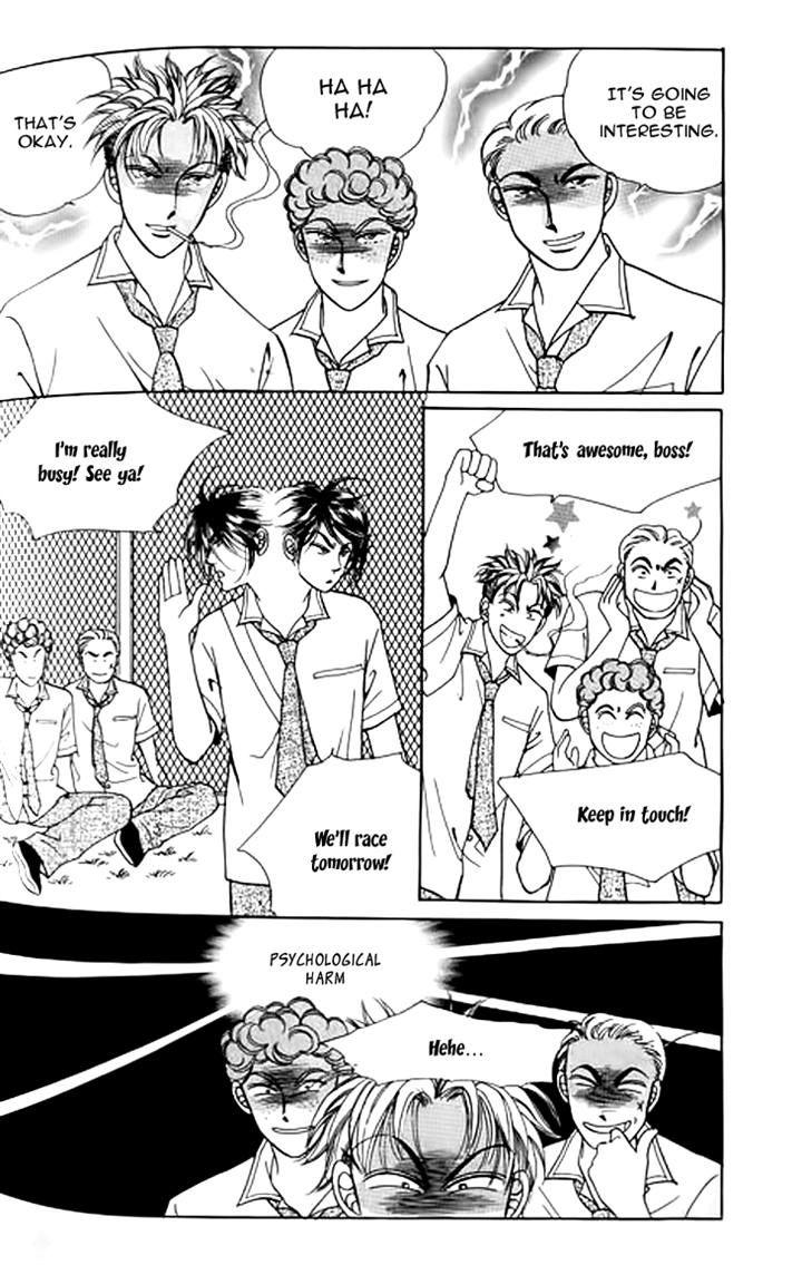 Invincible Yeonbyeongeol 8 Page 1