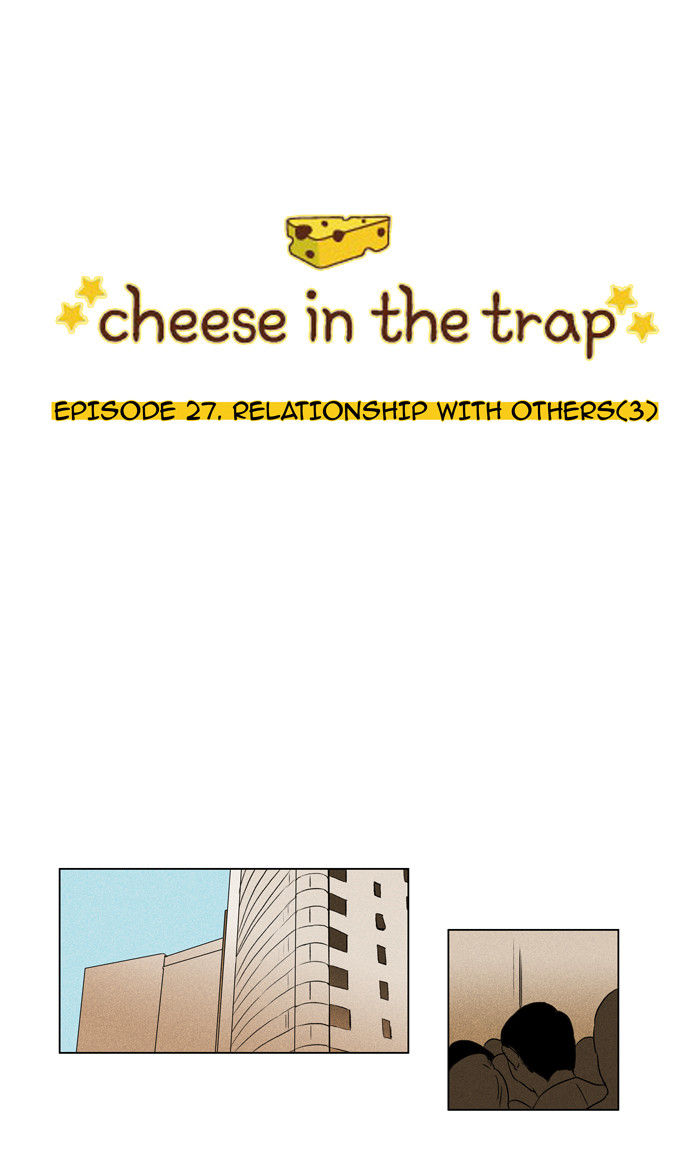 Cheese In The Trap 27 Page 1