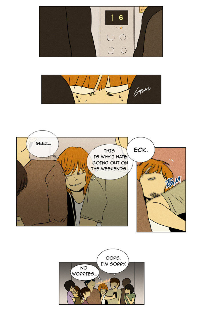 Cheese In The Trap 27 Page 2