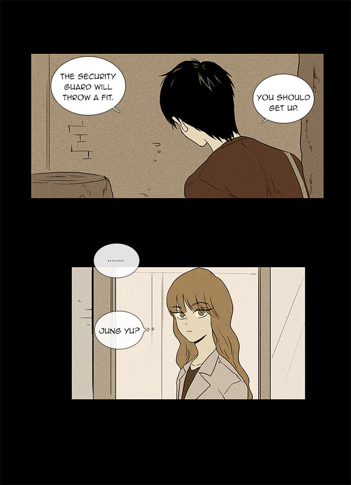 Cheese In The Trap 32 Page 1
