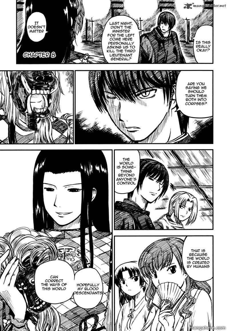 Amnesia Labyrinth 8 Page 1
