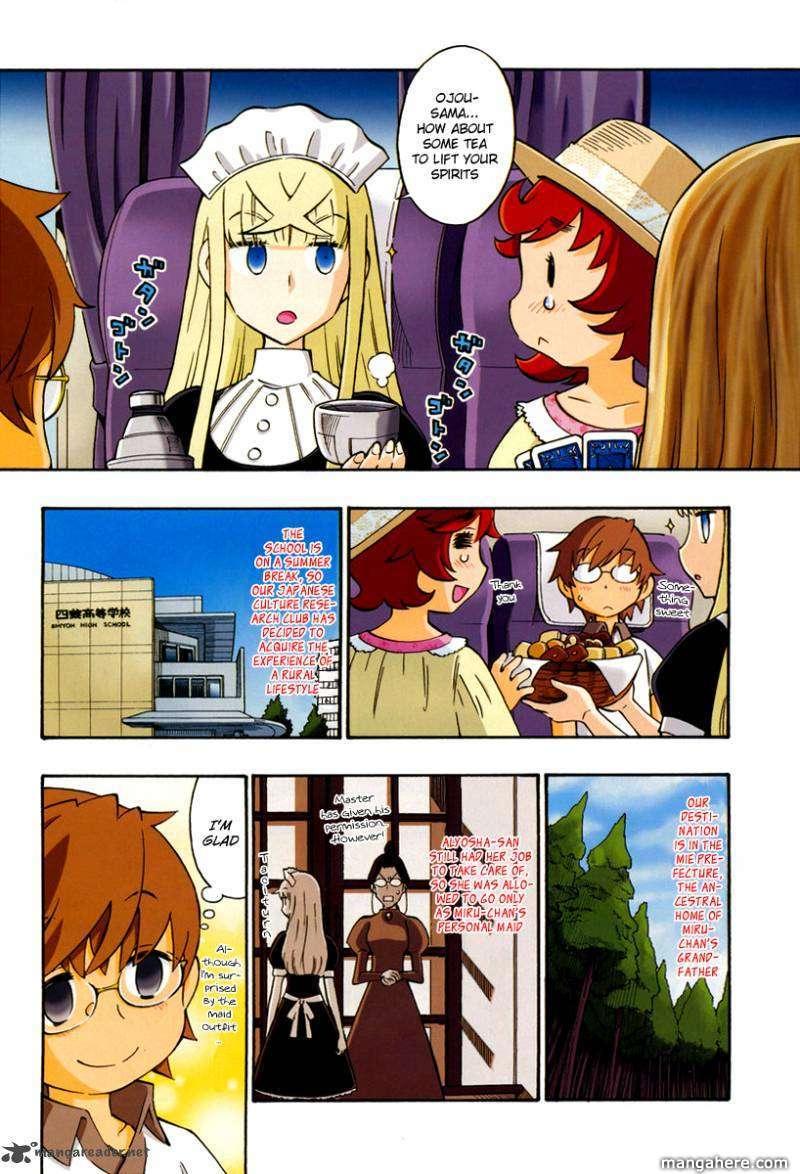 Alyosha 14 Page 2