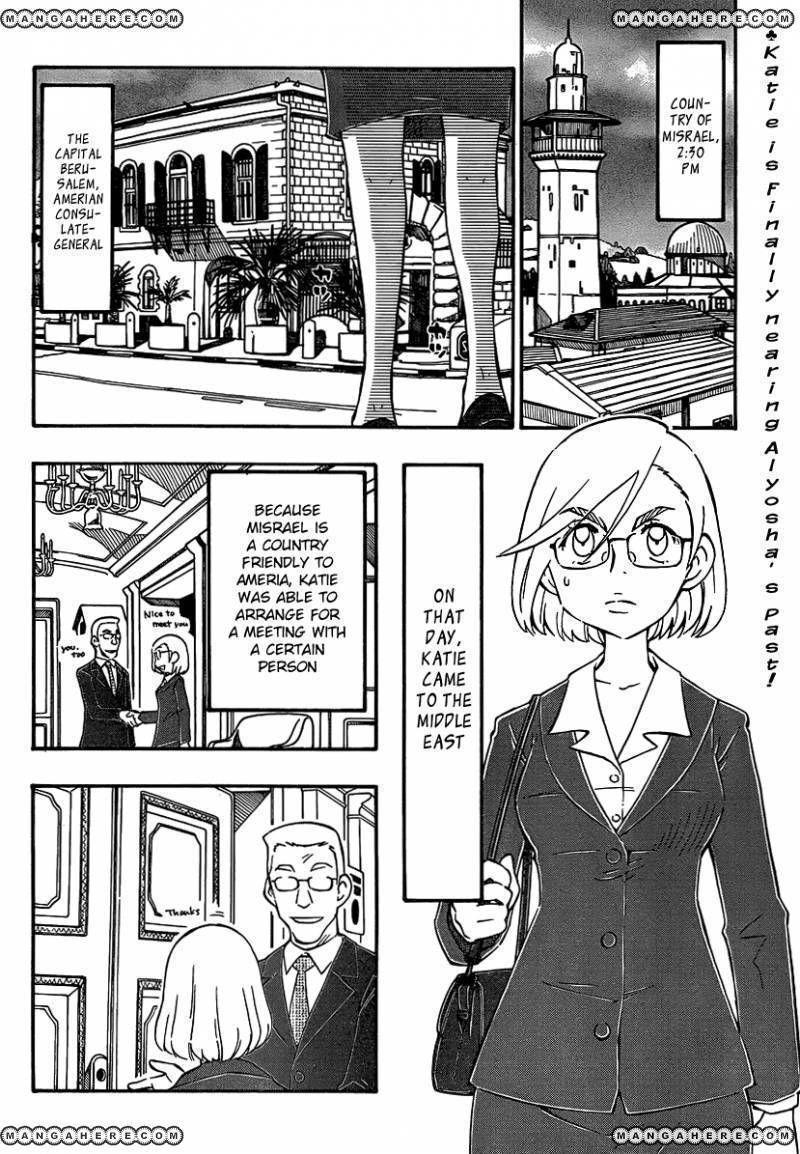 Alyosha 16 Page 2