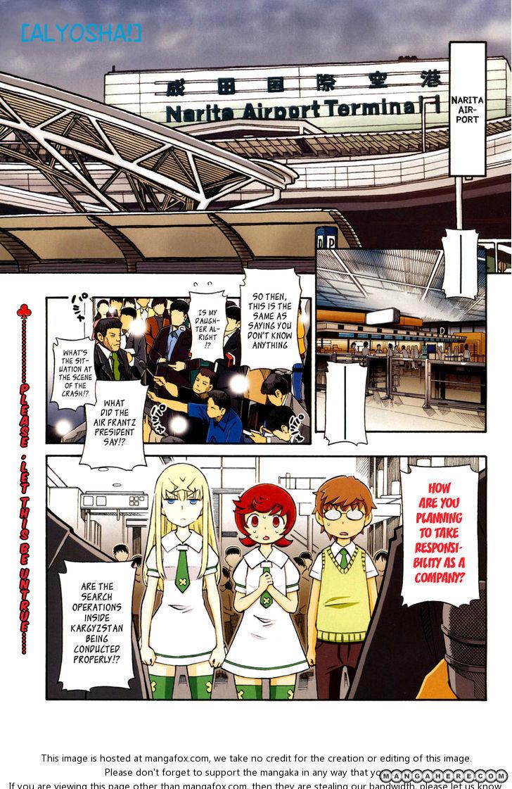 Alyosha 18 Page 1