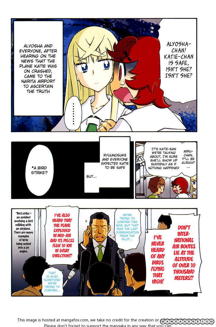Alyosha 18 Page 2