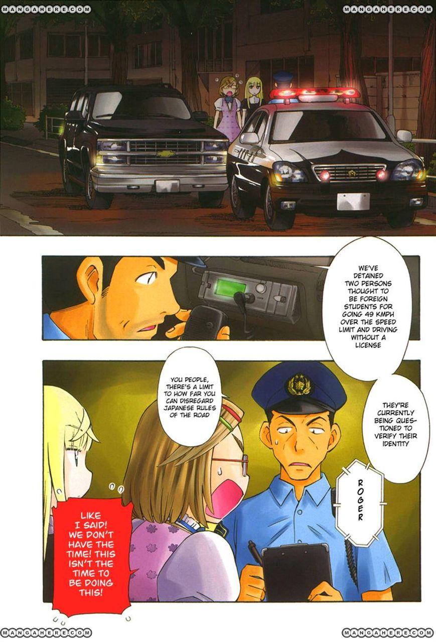 Alyosha 24 Page 1