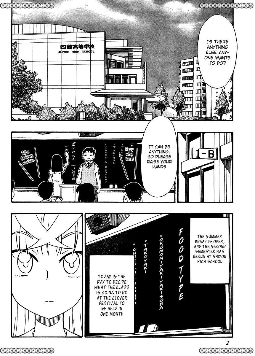 Alyosha 26 Page 2