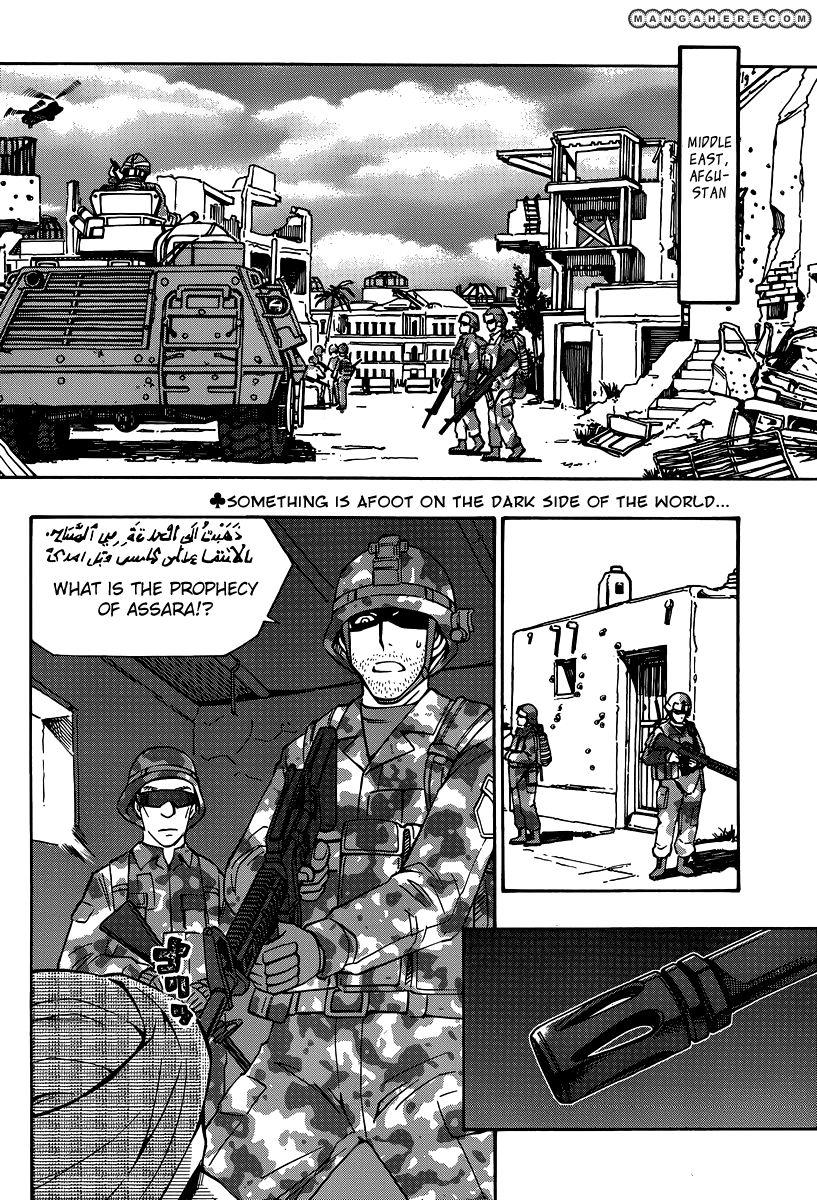 Alyosha 31 Page 2