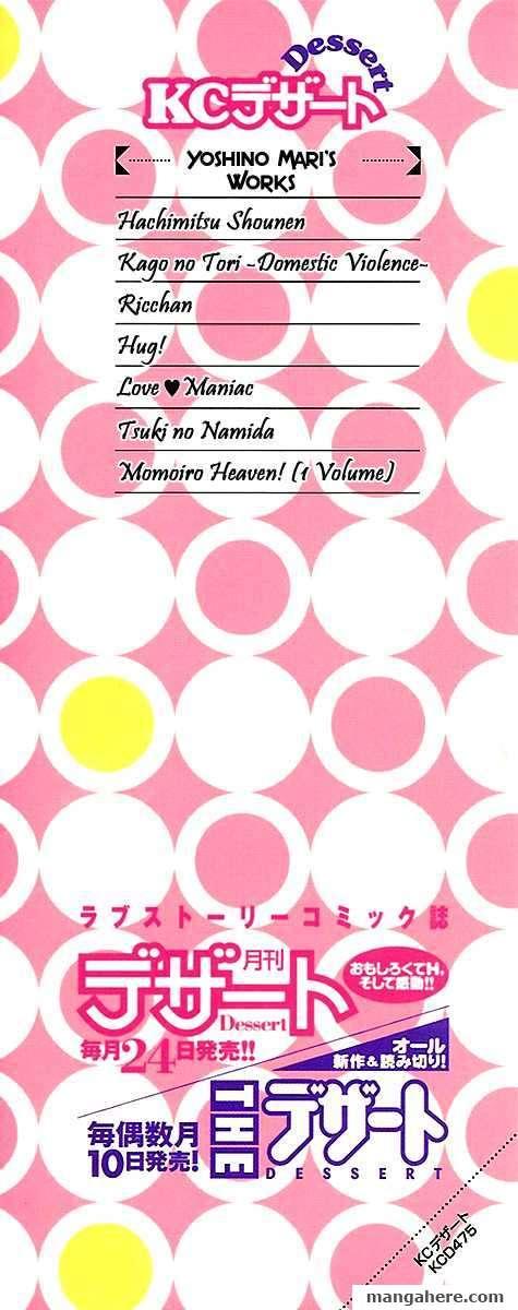 Momoiro Heaven 1 Page 2