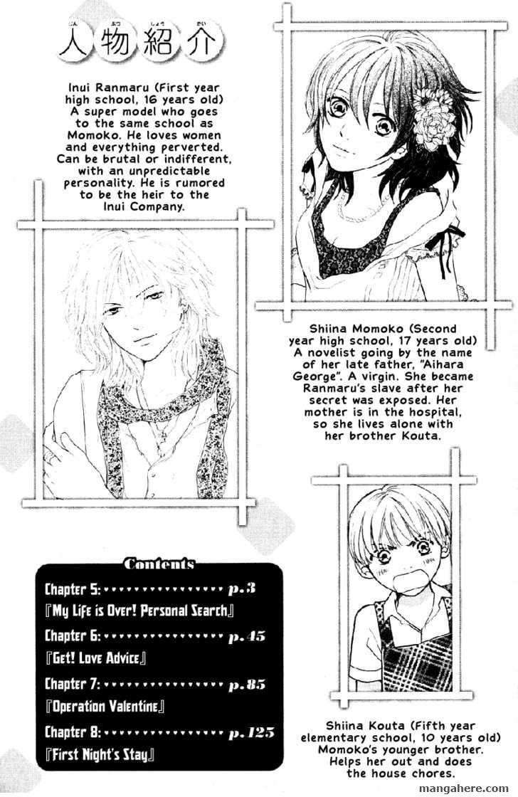 Momoiro Heaven 5 Page 2