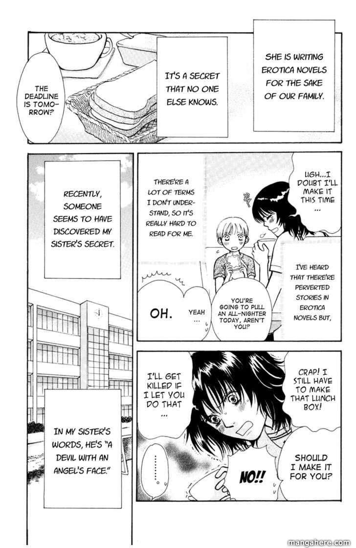 Momoiro Heaven 6 Page 3