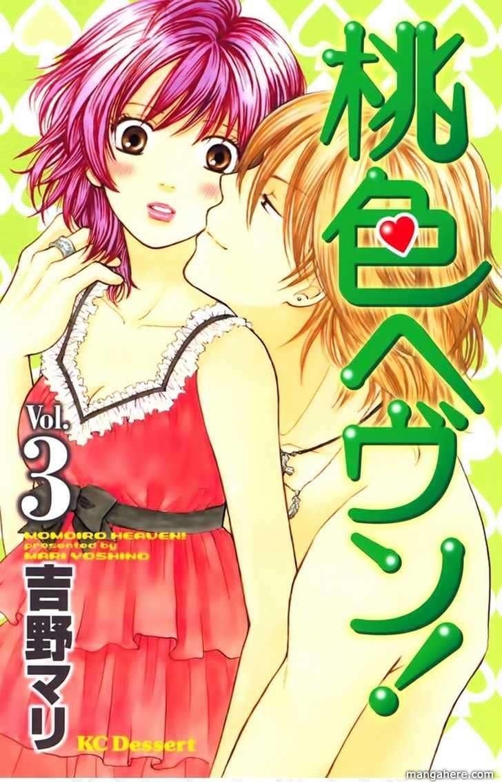 Momoiro Heaven 9 Page 1