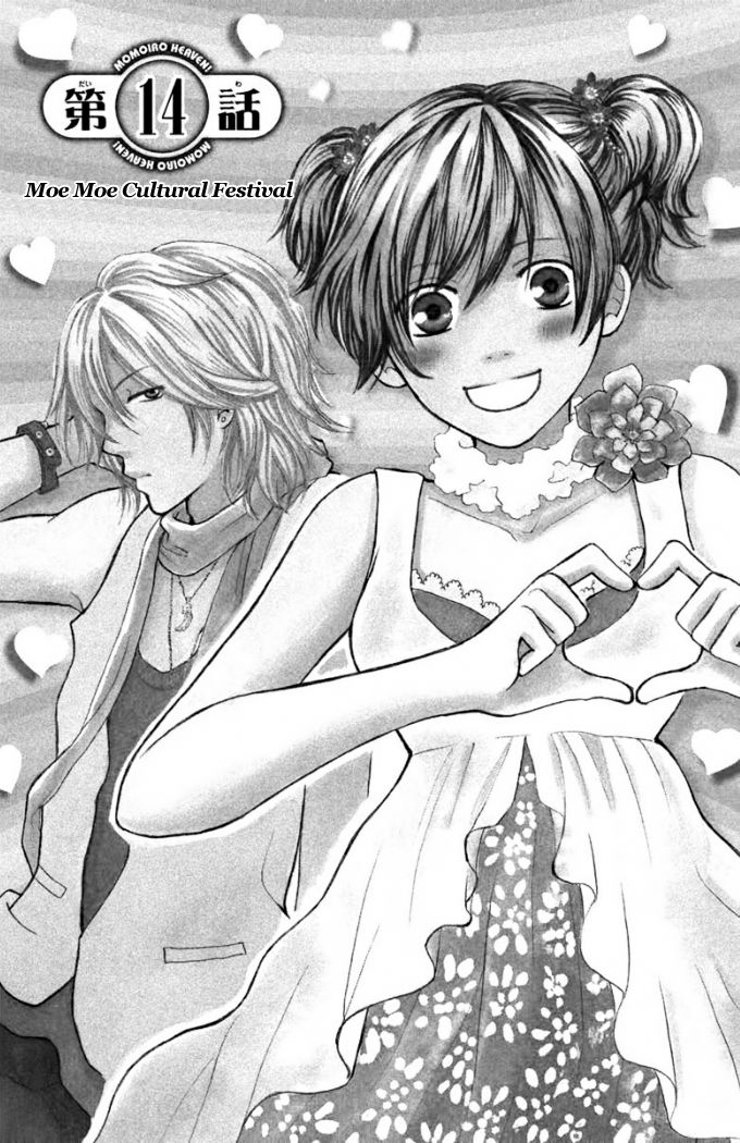 Momoiro Heaven 14 Page 1