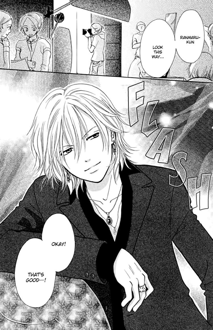 Momoiro Heaven 15 Page 4
