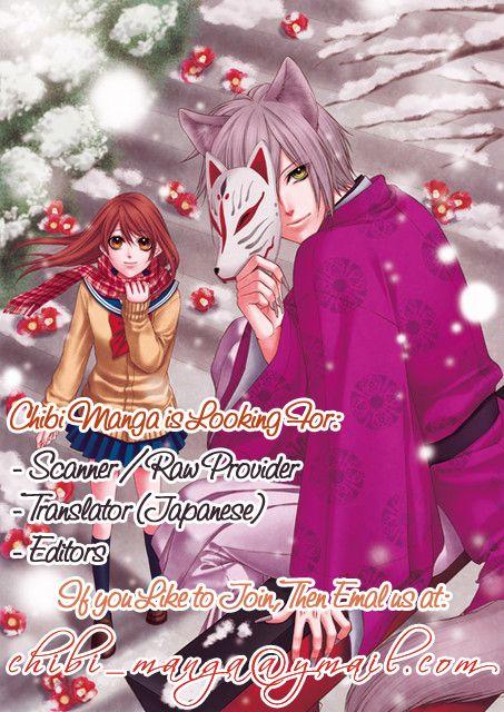 Momoiro Heaven 19 Page 3